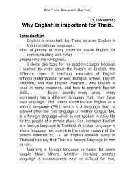 why english is important essays edu essay