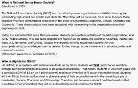 honor society personal essay national honor society personal essay