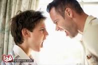 Image result for تصا ویر والدینی که فرزندش به او بی احترامی می کند باید