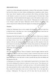 philosophy of nursing essay teaching philosophy statement examples  attorney general s response to the appeal docshare tips philosophy essay poster making environemntal retail business