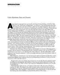 art history example essay in english write my paper write my  art
