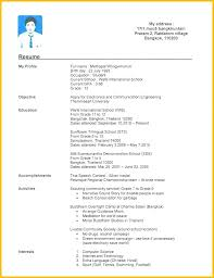 Sample High School Graduate Resume Simple Template For Students ...