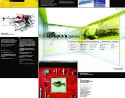 Искусство и дизайн Тюмени Дипломный проект мультимедийного диска Искусство и дизайн Тюмени Внутри проекта был смоделирован диск и интерфейс навигация графика брошюра упаковка