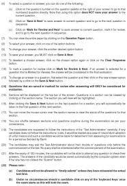 model papers for n bank clerk post studychacha south n bank clerk exam question paper