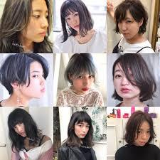 2019年版なんかしっくりこない前髪カットを失敗した時に見る前髪ヘア
