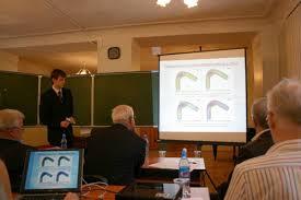Отчёт основной образовательной программы ООП  Защита магистерской диссертации кафедра промышленной теплоэнергетики СПбГПУ