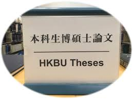 hkbu theses and dissertations finding theses and dissertations  printed copies are kept on level 4 of the library