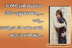 Real Estate Photos Top Twelve Relationship Cheating Quotes Telugu