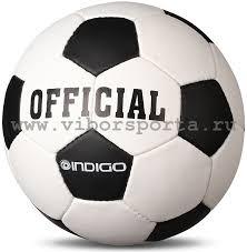 <b>Мяч</b> ф/б <b>№5 INDIGO OFFICIAL</b> заказать Спектр Спорт