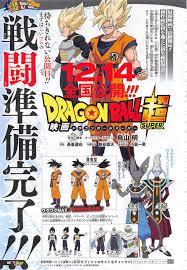Shintani Designs Dragon Ball Meta Character Design Poster For The Upcoming