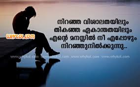 List Of Malayalam Sad Quotes 40 Sad Quotes Pictures And Images Impressive Malayalam Quotes About Sad Moment