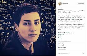 Image result for ‫مریم میرزاخانی‬‎