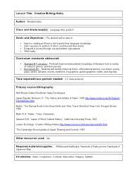 short application essay my family vacation