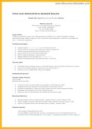 Entry Level Administrative Assistant Resume Samples Entry Level Administrative Assistant Resume With No
