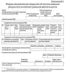 О представлении диссертации в ЦИТиС phd в России 2 Поле заполняется из справочника или классификатора