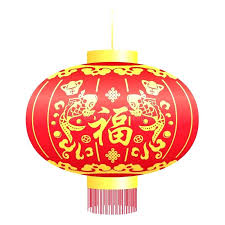 red and gold traditional lantern hanging with fish money word chinese lanterns for stock red lanterns