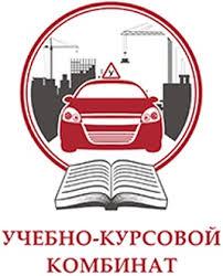 ГОАУ БО Учебно курсовой комбинат Сайт департамента строительства ГОАУ БО Учебно курсовой комбинат
