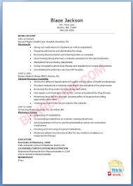 Pharmacy Resume Examples Retail Pharmacist Resume Resume Badak 49