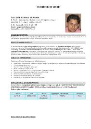 Yogesh Sharma Resume- 21 months experience C/ C++, Linux developer