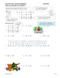 Multiplication Worksheets by Math Crush