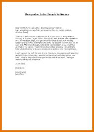 Letter Of Resignation Sample 10 Heartfelt Letter Of Resignation Payment Format