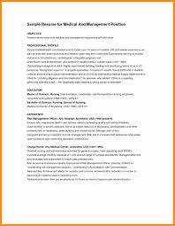 15 Best Of First Job Resume Template Resume Sample Template And