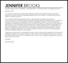 do you sign cover letters cover letter best cover letter resumes     medical interpreter cover letter