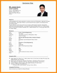 Format Ng Resume Lovely Free Resume Examples By Industry Job Title