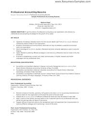 Resume Example Accounting Sample Resume For Accounting Entry Level