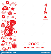 New Design 2020 Year Of Rat Chinese New Year Design In Minimal Style