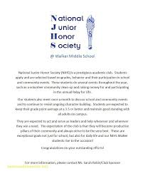 Inspirational National Junior Honor Society Letter Of Recommendation