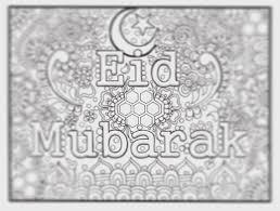 Items Op Etsy Die Op Eid Mubarak Kleurplaat Poster Banner Op 12 X