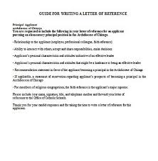 Reference Letter Format And What To Write Inside The Document