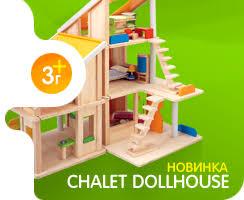 Магазин игрушек <b>Plantoys</b>: <b>деревянные игрушки</b>, игрушки из ...