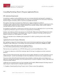 Letter Of Intent Masters Of Education Education Sample Word Format