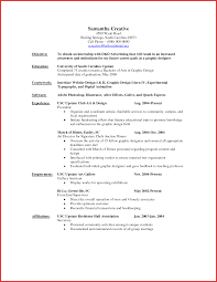 Best Of Advertising Objectives Example Personal Leave