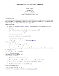 Entry Level Resume Business Process Improvement Perfect Resume