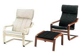 ikea poang chair leather chair chair and chair are both armed chairs that have cushions and ikea poang chair leather