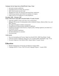 resume cover page for customer service   Wakeupresumeexample com   resume samples customer service happytom co