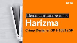 Распаковка <b>щипцов</b> для завивки волос <b>Harizma</b> Crimp Designer ...