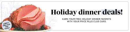Get free shoprite holiday promotion now and use shoprite holiday promotion immediately to get % off or $ off or free shipping. Spring Holiday