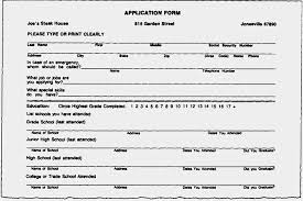 Filling Out A Resume Blank Resume Forms To Fill Out Blank Resume