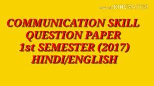 diploma in engg communication skill semester in hindi  diploma in engg communication skill 1 semester in hindi 2017