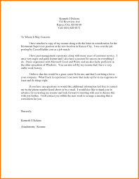 Whom May It Concern Letter Sample Reference Certification Letter
