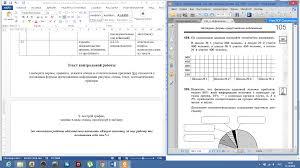 Административная контрольная работа по информатике класс ФГОС  10 С помощью программы Калькулятор вычислите значения следующих арифметических выражений