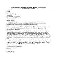 Cover Letter Sample Internship Sarahepps Com