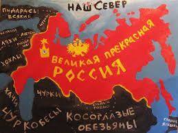 """Европа глазами жителей разных стран: """"Параноидальная нефтяная империя"""", """"Бедные родственники"""" и """"Страна без Youtube"""" - Цензор.НЕТ 1303"""