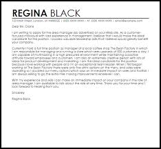 Sample Manager Cover Letter Area Manager Cover Letter Sample Cover Letter Templates