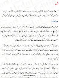 environmental pollution essay in urdu land pollution urdu essay environmental pollution essay in urdu land pollution
