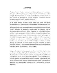 essay about professional development budget